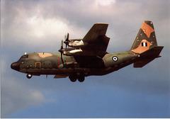 HAF-752