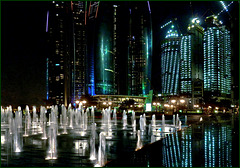 AbuDhabi : Ethiad Towers view and fountain by night from the Governator palace  Sheikh Zayed