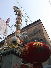 Totem chinois / Chinese totem
