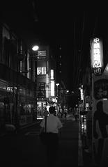 Akihaba-2-34