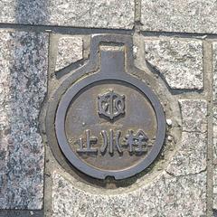 Plaque d'égout à Kyoto (Kansai, Japon)