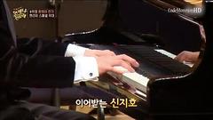 Henry au violon et SHIN JIHO au piano