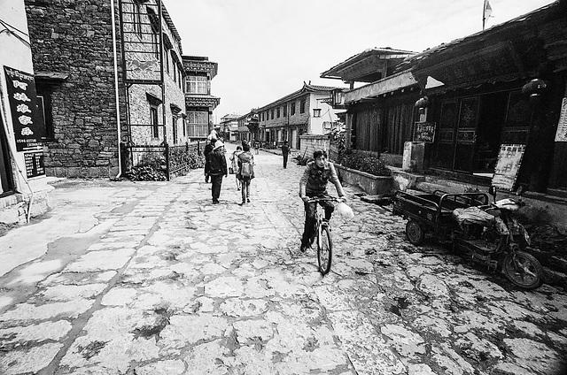 Old Town of Shangri-La