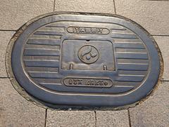 Plaque d'égout, Séoul (Corée du Sud)