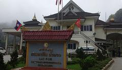 Dernier jour au Laos / Last step before Vietnam