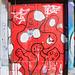 1 (7)...austria vienna am graben...door tür ..graffiti