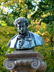 Chisinau- Bust of Alexander Pushkin