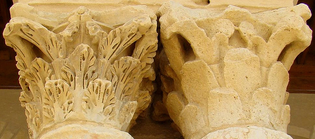 Qayrawan great mosque capitals of a gallery