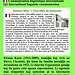 #Esperanto Ephraïm Katzir