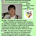 #Esperanto Kongreso SAT-Am 2004 RSY 1 - copie 2