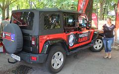 0 (1230)...offroad car...jeep