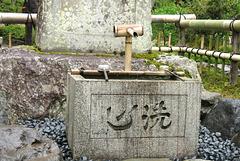 "Bassin d'ablutions (chôzuya) dans le Tenryu-ji ""Temple du Dragon céleste"", Kyoto (Kansai, Japon)"