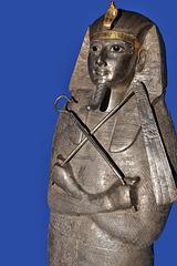 MONACO: Grimaldi Forum: Exposition : L'or des Pharaons 59