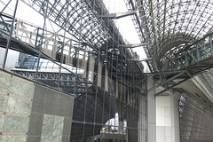 La gare de Kyoto (Kansaï, Japon)