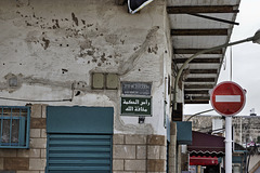 Street Signs of the Times – Salah e din Street, Old City, Acco, Israel