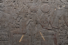 MONACO: Grimaldi Forum: Exposition : L'or des Pharaons 61