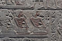 MONACO: Grimaldi Forum: Exposition : L'or des Pharaons 62