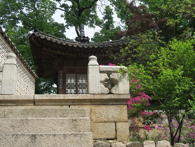 Séoul (Corée du Sud)