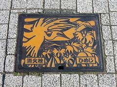 A Himeji, plaque d'égout (Japon)