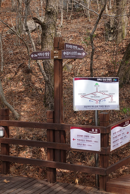 Walks near Tongyeong Ropeway - Mt. Mireuksan