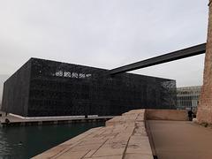 Musée des civilisations de l'Europe et de la Méditerranée Mucem Marseille