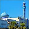 Oman: Mutrah -  Al Sayyidah Khadijah mosque