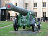 Low Country Cannon