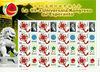 La 89-a Universala Kongreso - Pekino 2004 - bloko de poŝtmarkoj.2.IpAdr.