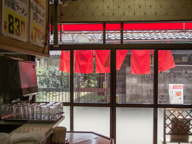 From inside of the old Chinese restaurant