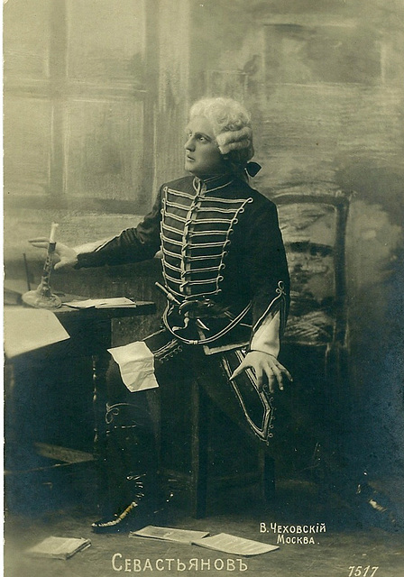 Vasily Sevastyanov