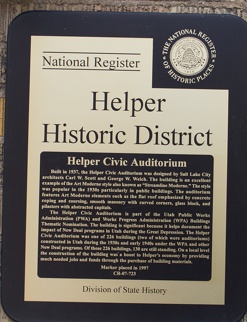 Helper UT Civic Auditorium (#0086)