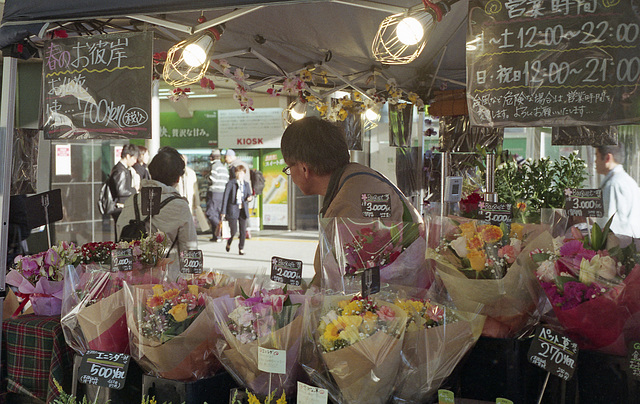 Flower shop in the station