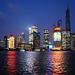 Night shot : SPC 9/2017 1°place - Shanghai
