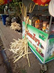De quoi se sucrer le bec  (Laos)