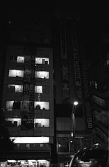 Akihaba-2-38