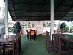 Restaurant laotien