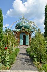 Житомирская обл., Часовня Тригорского Монастыря