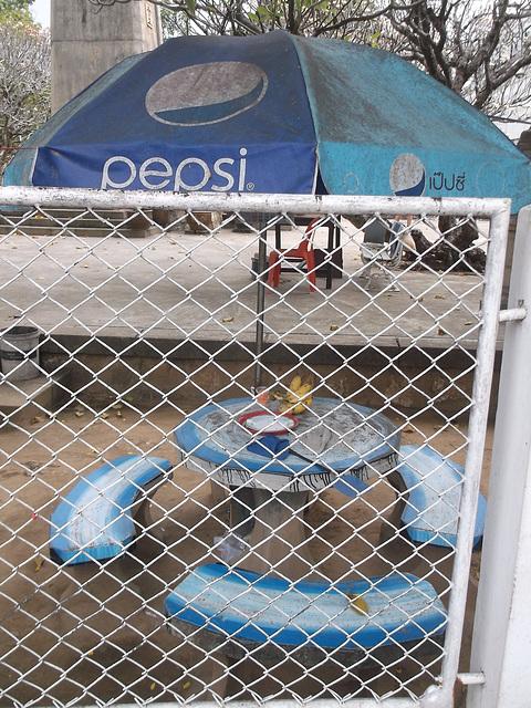 Pepsi clôturé / Pepsi cercado