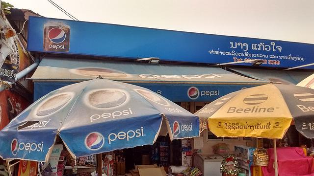 Pepsi Beeline
