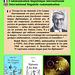 #Esperanto Ralph Harry FR