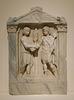 Aedicula for Aglibol and Malakbel in the Metropolitan Museum of Art, June 2019