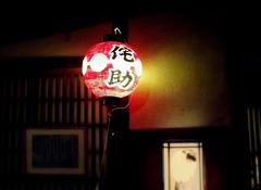 Alley lantern