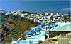 Santorini : Imerovigli - (984)