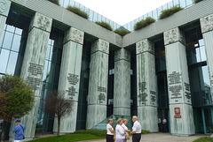 Varsovia- Biblioteca