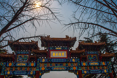 Gate to Yonghegong Lama Temple in Beijing