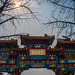 Gate to Yonghegong Lama Temple in Beijing