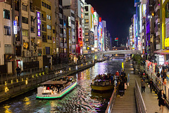 Japan - Osaka - Dōtonbori