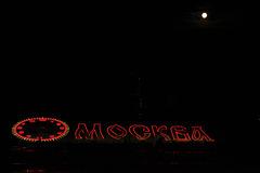 Une nuit à Moscou