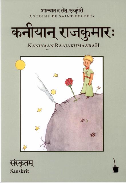 La Eta Princo. Sanskrita