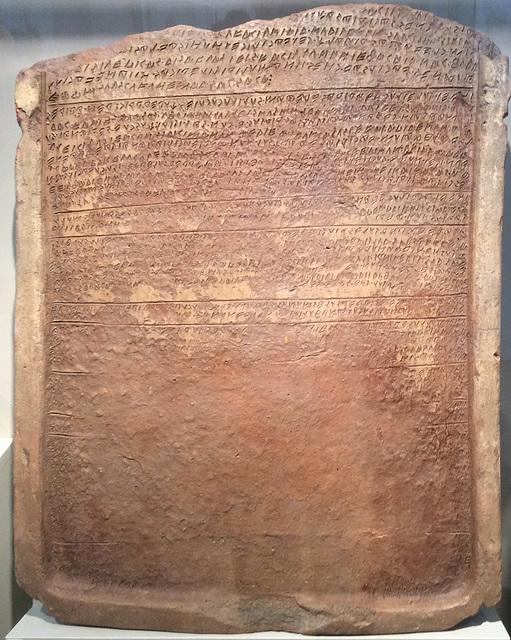 Etruscan Ritual Calendar